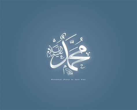 biography rasulullah saw islamic articles wallpapers and gadgets may 2011