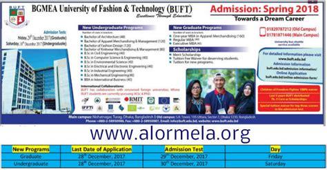 Nsu Mba Admission 2017 by Bgmea Of Fashion Technology Admission