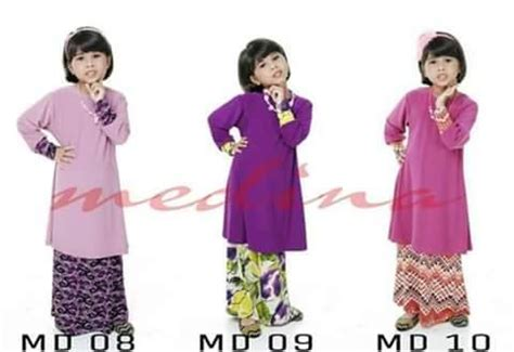 koleksi fesyen pakaian raya untuk kanak kanak lelaki dan perempuan baju kurung fesyen brunei untuk kanak kanak koleksi
