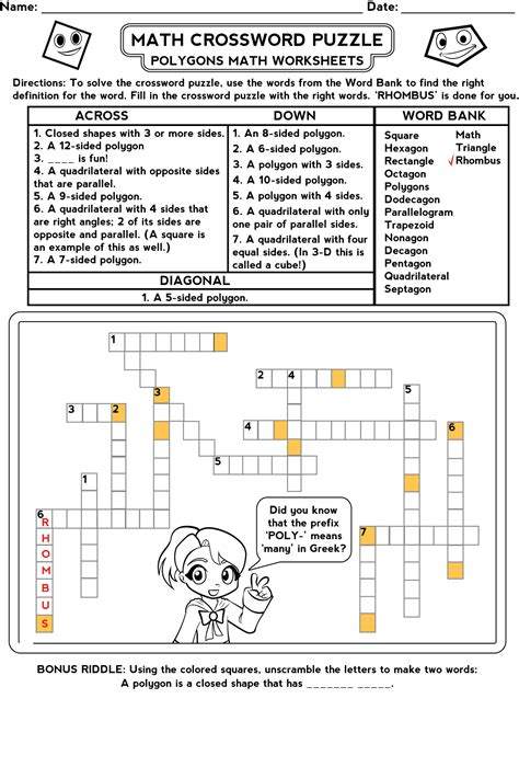 Math Puzzles Worksheets by Math Puzzles Worksheets Free Printable Mathematics