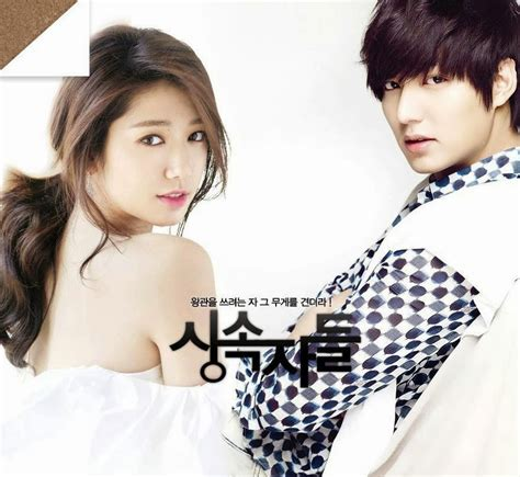 download mp3 korea heirs korean drama ost love is mp3 download korean