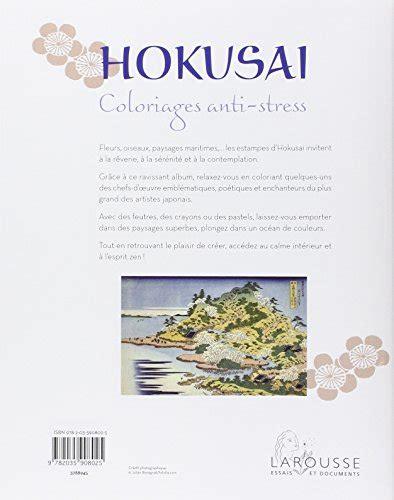 libro hokusai libro hokusai coloriages anti stress di larousse