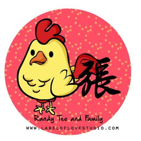 new year stickers singapore new year labels label of studio