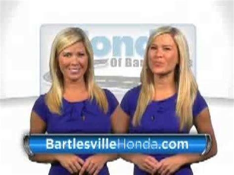 honda  bartlesville tv ad  twins youtube