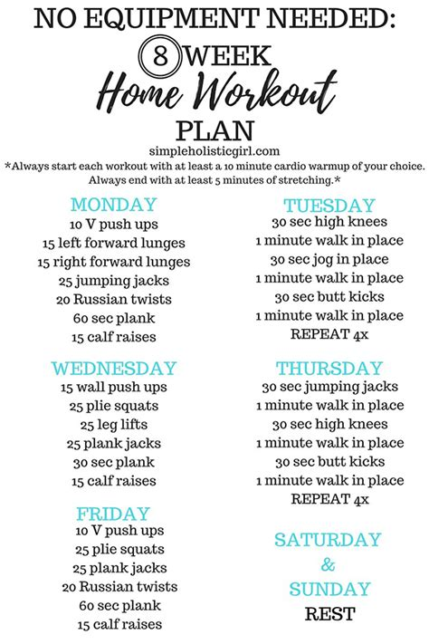 home workout plan a no equipment workout plan for 8 weeks
