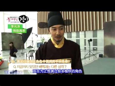 dramacool su yi kwang su videolike