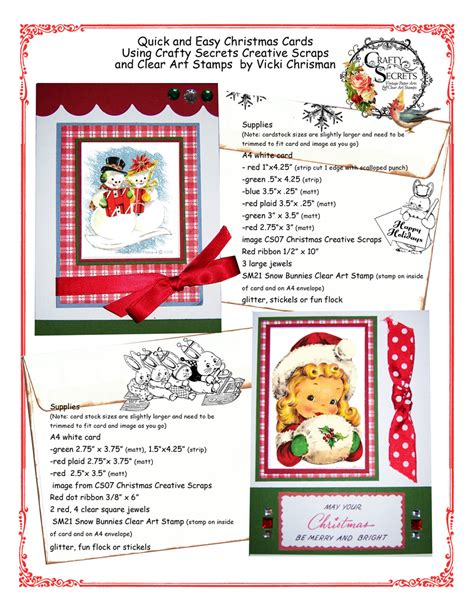 quick printable christmas cards crafty secrets heartwarming vintage ideas and tips quick