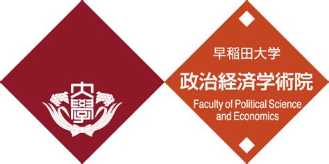 Mba Political Science Undergrad by About The Faculty Of Political Science And Economics