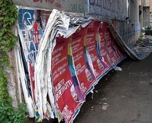 ufficio affissioni firenze delimitati spazi affissioni per la propaganda elettorale