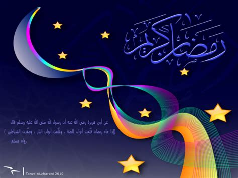 Kaos Muslim Dakwah Selamat Menunaikan Ibadah Puasa keutamaan bulan ramadhan panjimas
