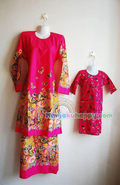 Baju Anak Mc 3b 3 12m manjakuhappy sihat ceria riang bergaya baju kurung ibu dan anak quot like like baby