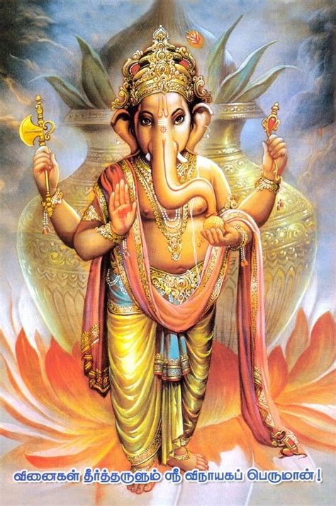god vinayagar themes god photos wallpapers pictures images gallery all god