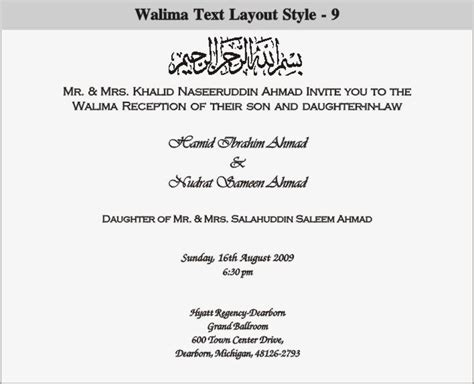 walima invitation card template indianweddingcard