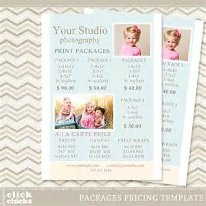 portrait pricing template photography print package pricing list template portrait
