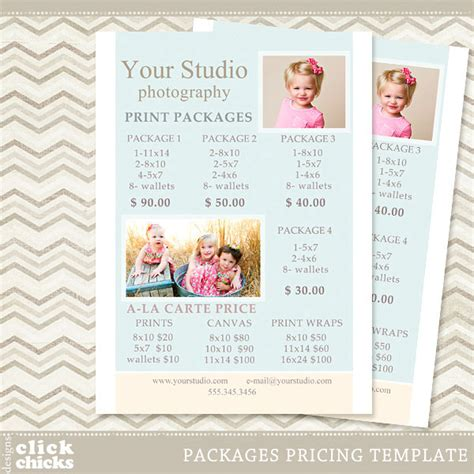 photography print package pricing list template portrait