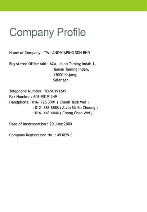 company profile sle design free download company profile exle company profile sle download free sle