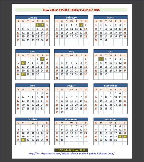 Australia Calend 2018 August 2018 Calendar Australia News Calendar Template