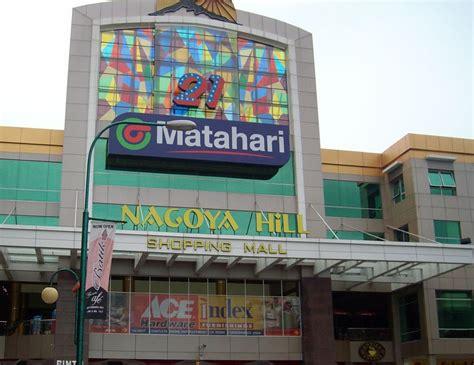ace hardware nagoya hill batam activity nagoya hill shopping center in central