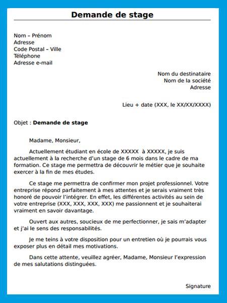 Exemple De Lettre De Demande De Stage Professionnel demande de stage mod 232 le gratuit de lettre de demande de