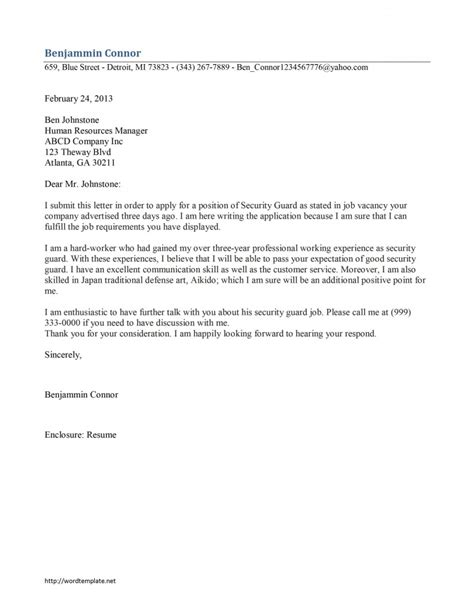 security guard cover letter template free microsoft word