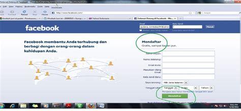 bagaimana cara membuat yel yel pramuka bagaimana cara membuat facebook smp negeri 1 ulaweng