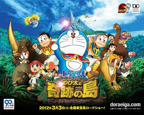 wallpaper doraemon the movie doraemon movie wallpaper picture doraemon movie wallpaper