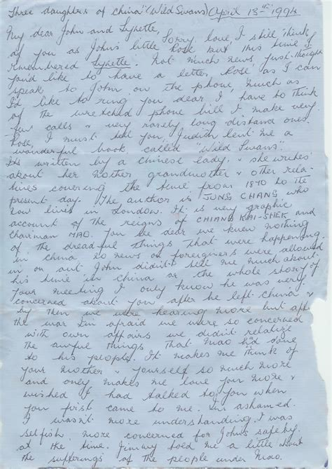 Letter Of Apology To A Friend Who Lent You Some Money Letter