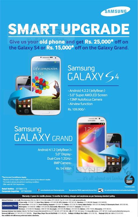 samsung offers samsung galaxy s4 exchange offers 171 synergyy