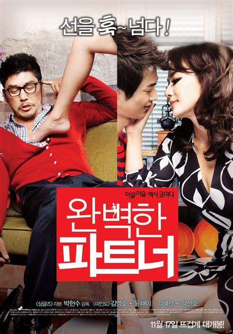 film korea voice sub indo korean movie the perfect couple indonesia subtitle