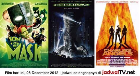 jadwal film enigma di net jadwal film ip man di global tv full movie online pk