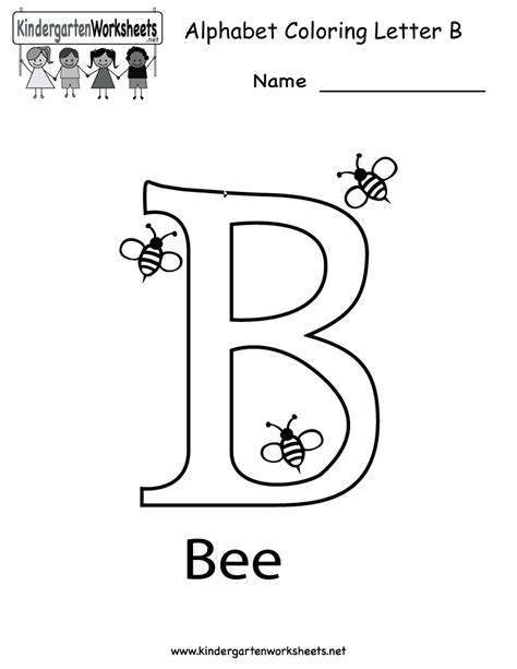 alphabet coloring pages for 2 year olds تعلم حرف b b مـدونـة جـنـة الاطــفـال