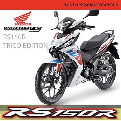 buy rs honda  price easy loan approval