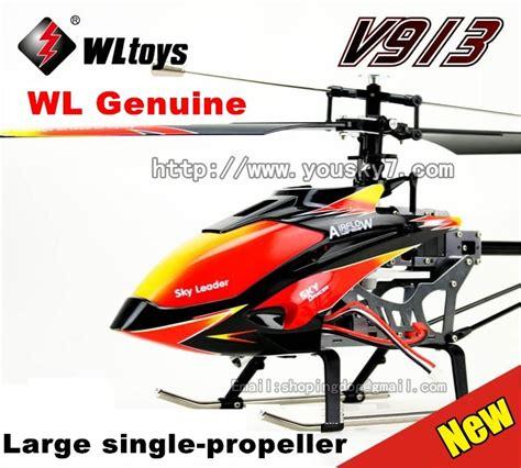 Wl Toys V913 wl v913 model wl toys v913 rc helicopter v913 parts battery