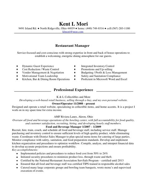 Bakery Production Manager Sle Resume by Kent Resume Rev12 09