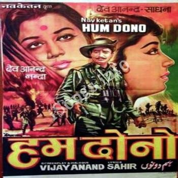 hum dono film all song download hum dono songs free download n songs