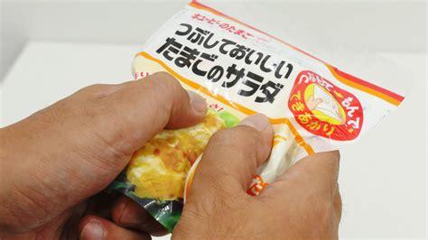 kewpie egg salad 卵を袋ごとモミモミするだけでタマゴサラダを簡単に作れる つぶしておいしいたまごのサラダ gigazine