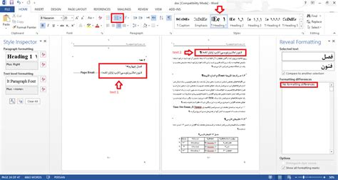 convert your design into a microsoft word letterhead bitcoin block format microsoft word 2013