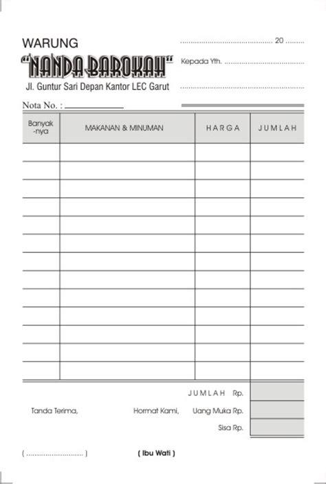 layout toko fotocopy contoh nota bon archives download desain template
