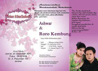 cara membuat kartu undangan pernikahan online gratis cara membuat undangan pernikahan dengan photoshop