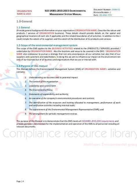 Ems Manual Sample