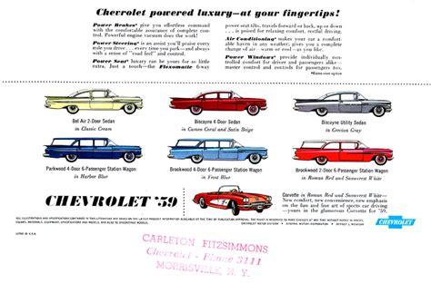 Impala Tail Lights 1959 Chevrolet Impala My Classic Garage
