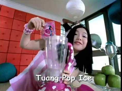cara membuat es cream ragusa ice cream indo meiji doovi