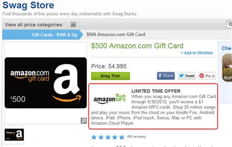 How To Redeem Gift Cards On Amazon - amazon com gift cards with a cherry on top the daily swag