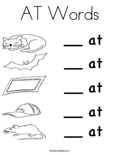 V Words Coloring Page by At Words Coloring Page Twisty Noodle