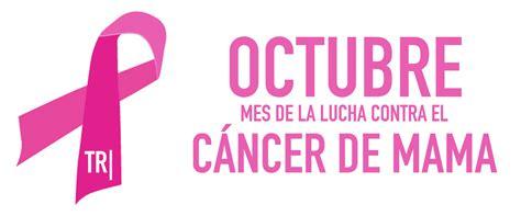 imagenes octubre mes del cancer de mama octubre mes de la lucha contra el c 225 ncer de mama tierra