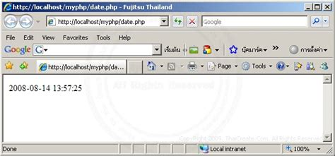 php format date according to locale php date time