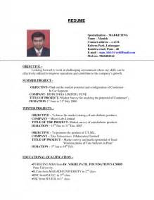 Sle College Student Resume For Summer Resume Sles For College Students Sles Of Resumes