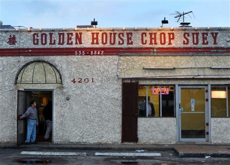 golden house chop suey golden house chop suey 28 images sweet and sour pork golden house chop suey louis
