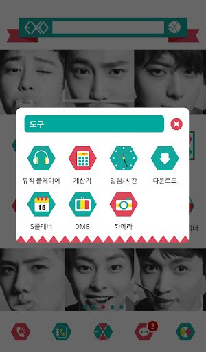 theme line android exo download exo dodol theme expansion pack android apps apk