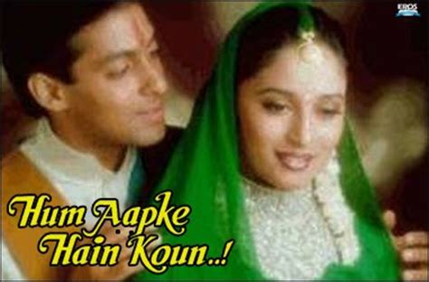 hum apke hai kon anthropology of review of hum aapke hain kaun